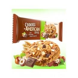 Boguti amerikan keksa me qokolad 135gr