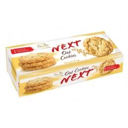 Boguti next biskota tershere 135gr