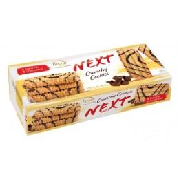 Boguti next biskotame qokolad 135gr
