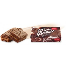 Emu-cocoa-biscuits-200gr