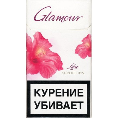 Glamur lilac