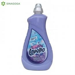 lavello-purple-zbutes-per-rroba-2L