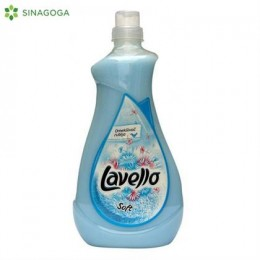 lavello-soft-zbutes-per-rroba-1L