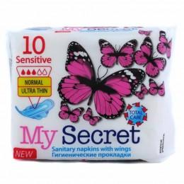 my-secret-sensetiv-10-cop