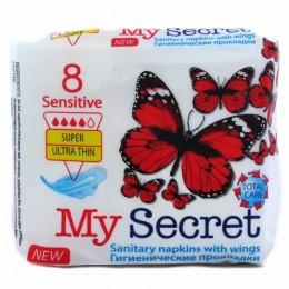 my-secret-sensetiv-8-cop