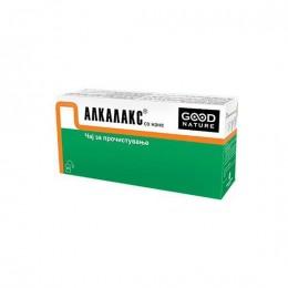 good-nature-caj-ALKALAKS-20-filter-20g