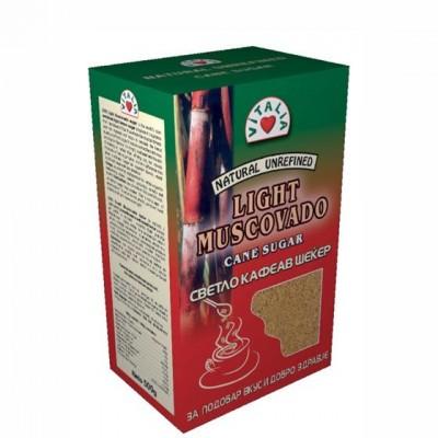 Vitalia-sheqer-ngjyra-kafe 500gr
