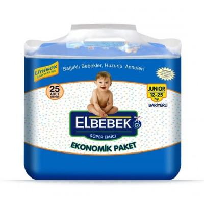 elbebek-11-25kg