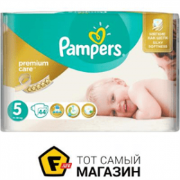 pampers-11-18-kg