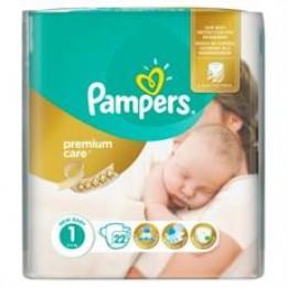 pampers-2-5-kg