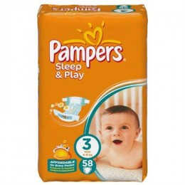 pampers-5-9-kg