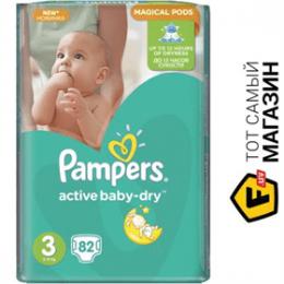 pampers-5-9-kg-