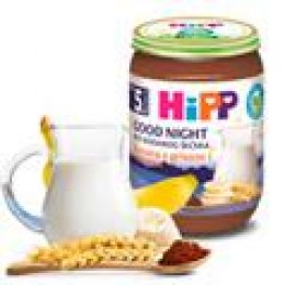 hipp-ushqim-për-femijë-me-qull-qumështi-banana-dhe-griz-gruri-për-5-muajsh-190g