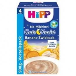 hipp-ushqim-griza-e-parë-e-foshnjës-pure-qumështi-organike-për-natë-të-mirë-banana-thekur-prej-muajit-4-250g