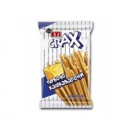 Eti-crax-extra cheese-45g