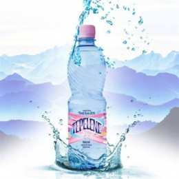 Uje-tepelena-pa-gaz-0,5